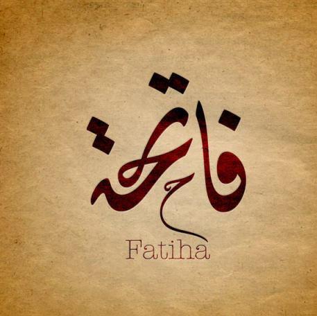 Fatihah-828-600