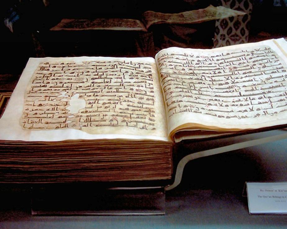 History of the Glorious Quran   Ruz-e-Alast